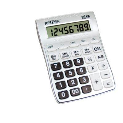 Fotografija - Govorni kalkulator